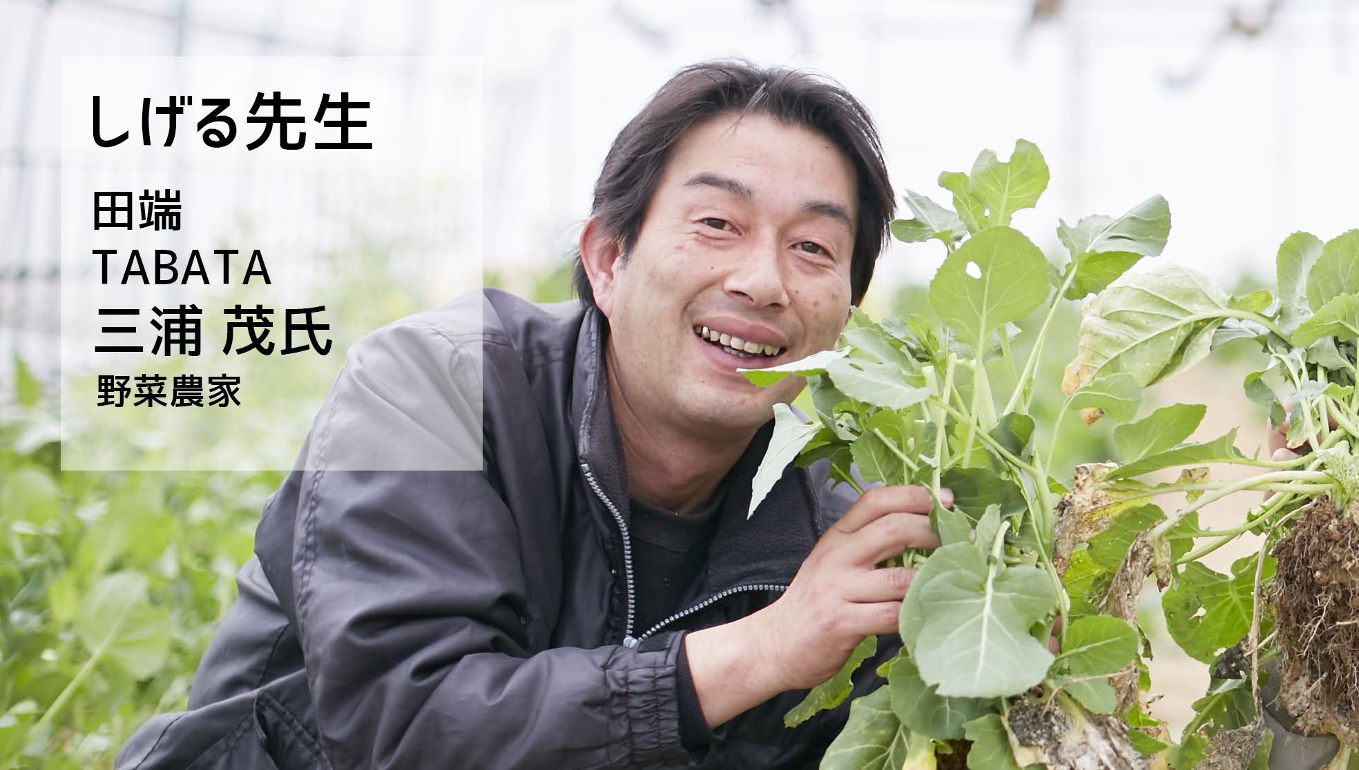 田端ゼミ_レポート_01