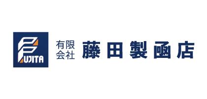 藤田製凾店