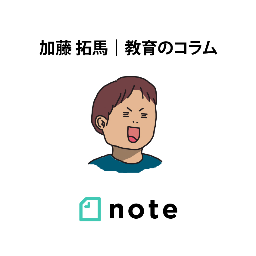 note